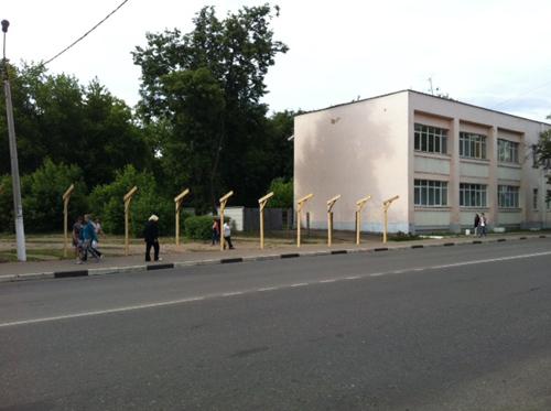строительство нотариальной конторы в орехово-зуево